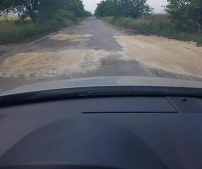 Разбит път в Пловдивско