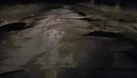 снимка 1 Разбит път в Пловдивско
