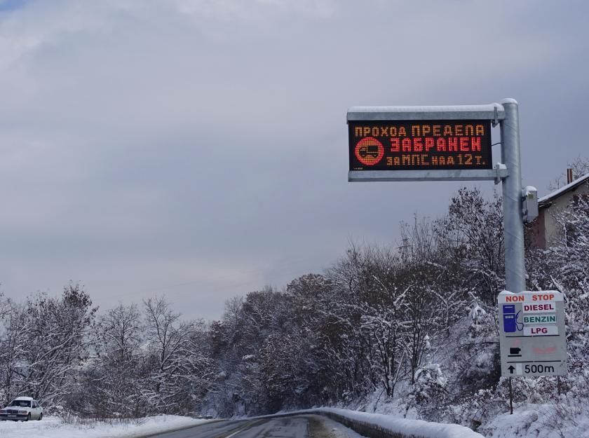 заради обилен снеговалеж затворен проходът предел камиони тона