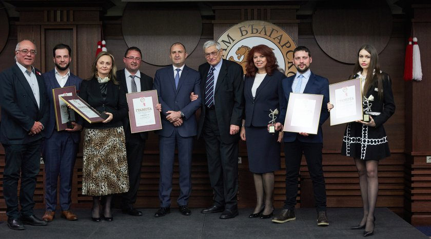 връчиха годишните награди принос бизнеса златна мартеница