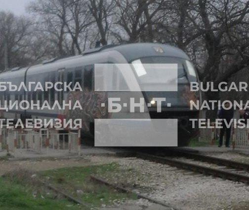 международният влак букурещ блъсна възрастен мъж русе