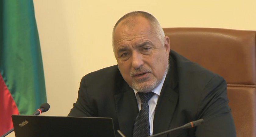 премиерът борисов изрази своята солидарност хърватския народ двата силни труса