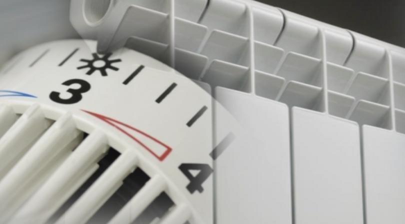 енергийният регулатор намалява цената парното април
