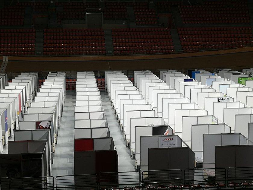 завърши изграждането полевата болница спортна зала bdquoколодрумаldquo пловдив