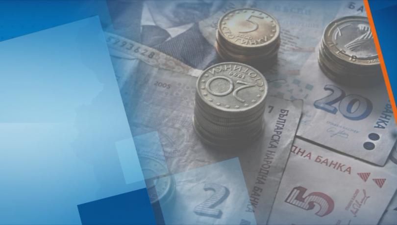 нои изплащането пенсиите допълнителните суми тях започва април удължено април