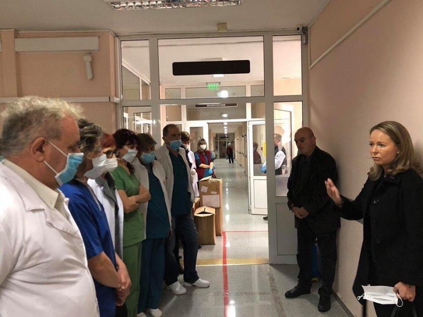 транспортна болница пловдив подготвена консултиране прием пациенти съмнения covid