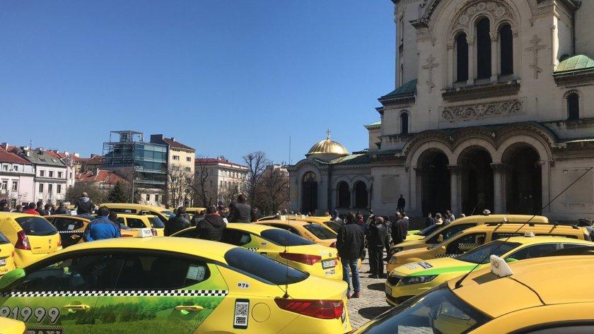 таксиметрови шофьори излязоха протест центъра софия