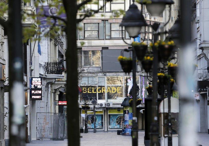 сърбия затяга мерките сигурност връзка първомайските празници