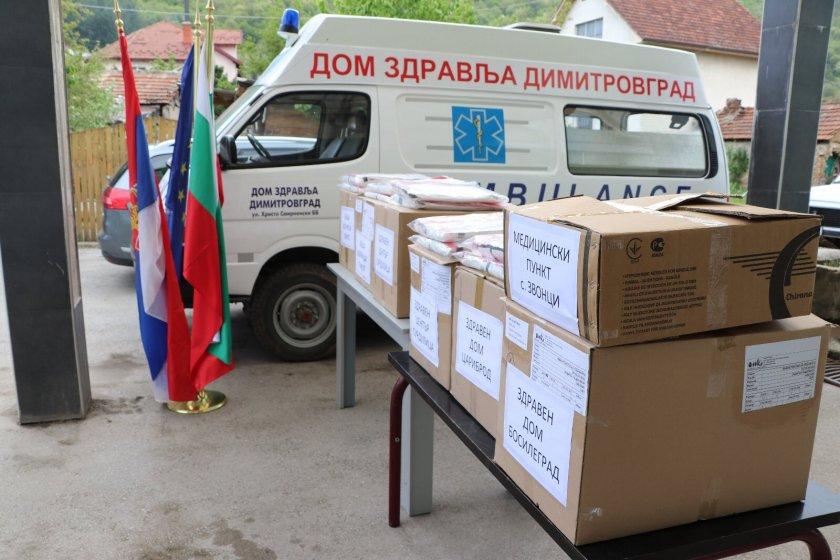 България предостави 132 защитни костюма на българското национално малцинство в Сърбия