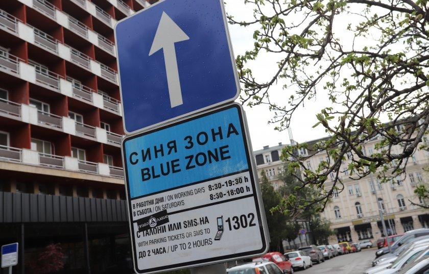 платените синя зелена зони софия отново работят
