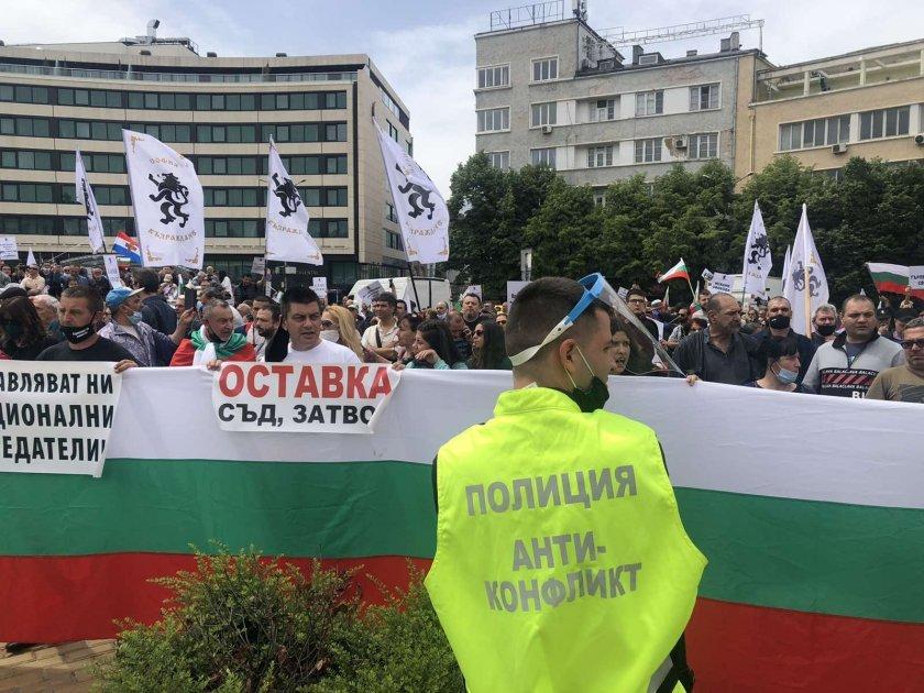 души задържани време протестни действия столицата