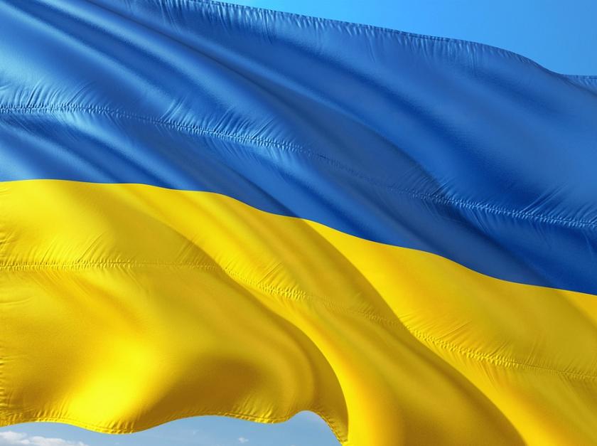 мвнр украйна опитите намеса чужда държава украинската реформа неприемливи