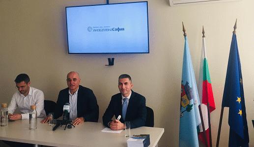 столична община разширява административните услуги предоставяни електронен път