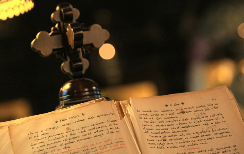 синодът предлага мон православието ndash избираем учебен предмет