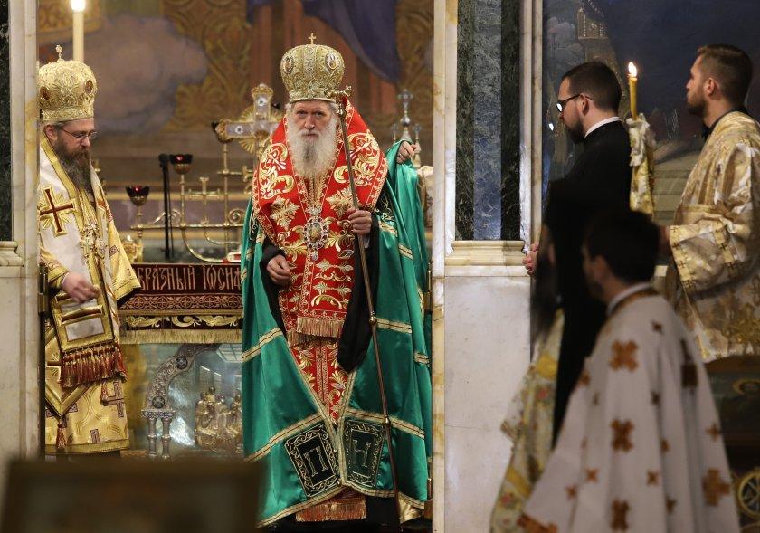 патриархът сме единственият народ празник буквите