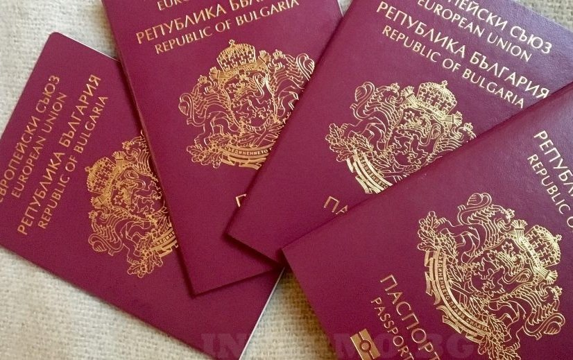 Прихванаха чужденец с български паспорт, получен незаконно
