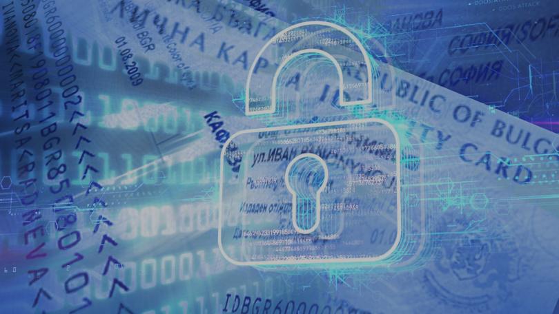 вмро внесе предложения поправки закона личните данни