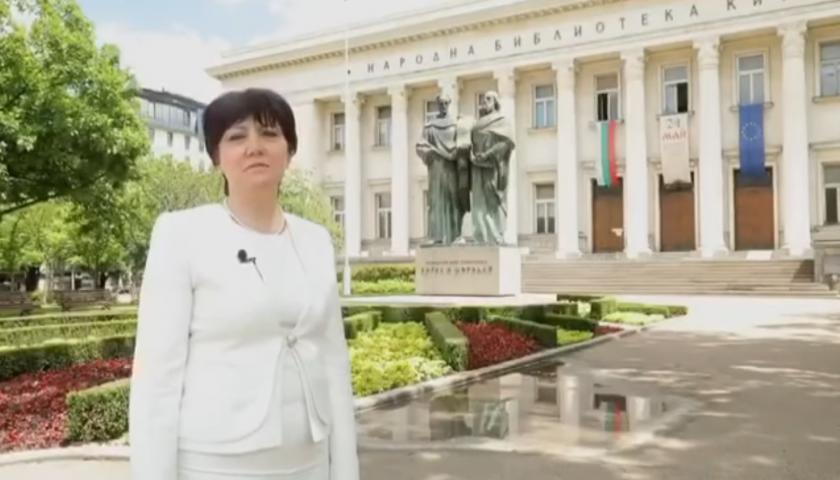 Цвета Караянчева: Както никога досега, търсим отговори и надежда в знанието