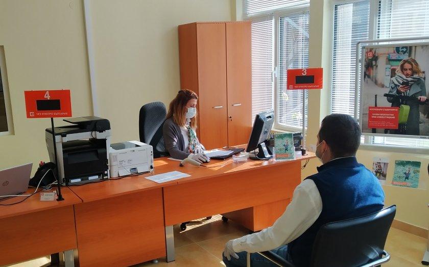 центровете обслужване клиенти чез започват работа нормално време