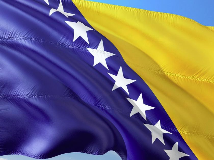 босна отвори границата сърбия