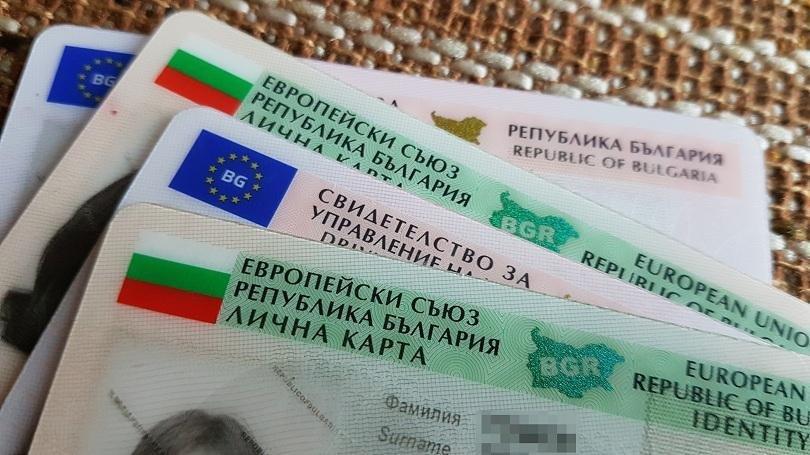 извънредното положение близо 300 000 българи подменили личните документи