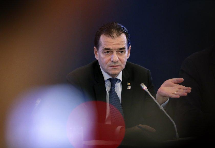 румънският премиер нарушил мерките пуши пие кабинета министри
