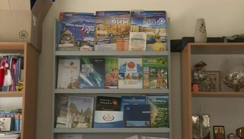 Застраховки срещу COVID-19 на български туристи, пътуващи в чужбина