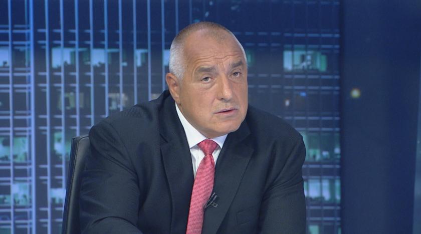 Бойко Борисов: Бизнесът на Божков го взехме в полза на държавата