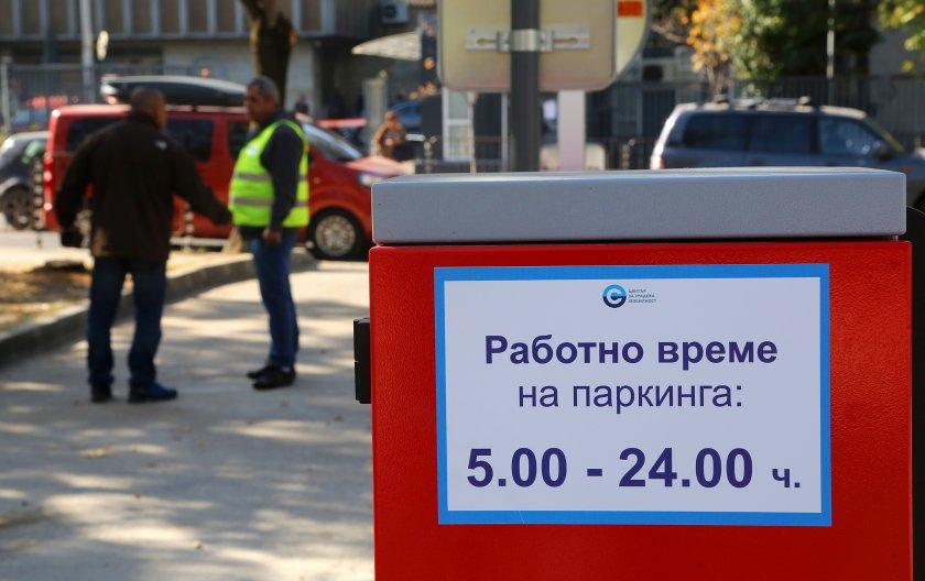 Спаси София искат 10 монтажни паркинга. В кои квартали да са те?