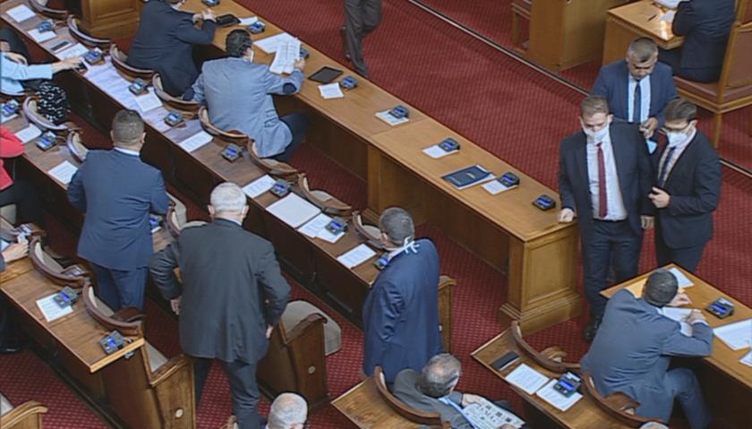 депутатите приеха отчета сем 2019