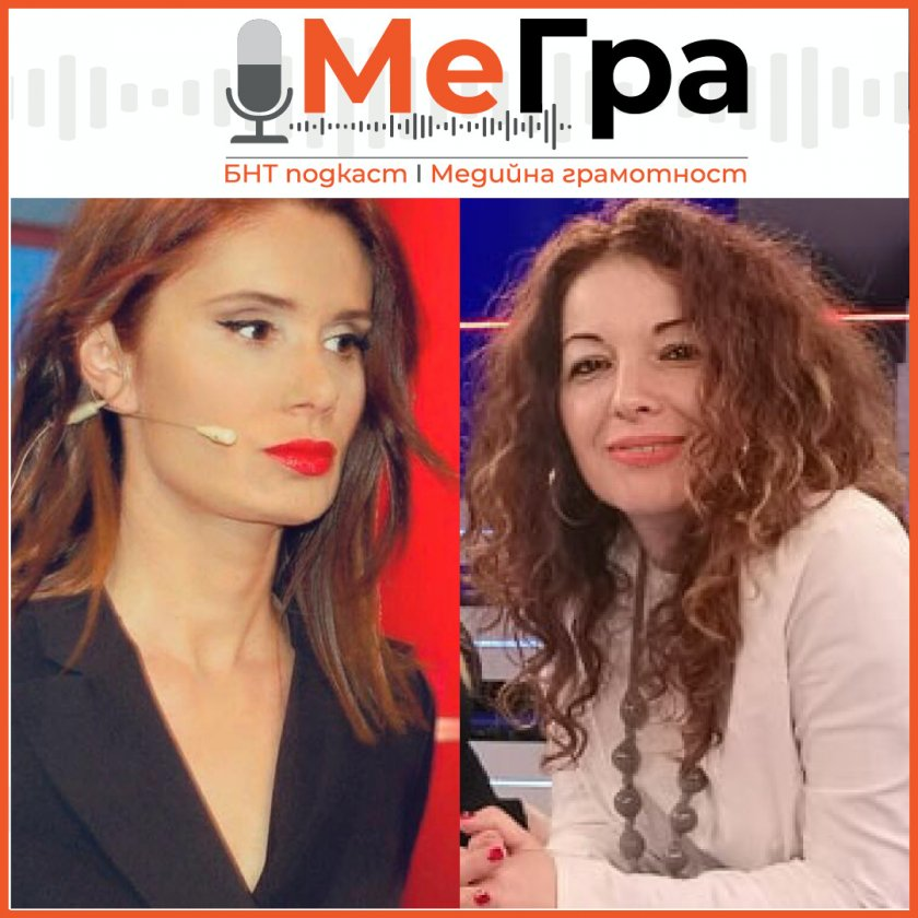 """Тази седмица в подкаста """"МеГра"""": Добрина Чешмеджиева и Татяна Тасева разказват за """"Референдум"""""""