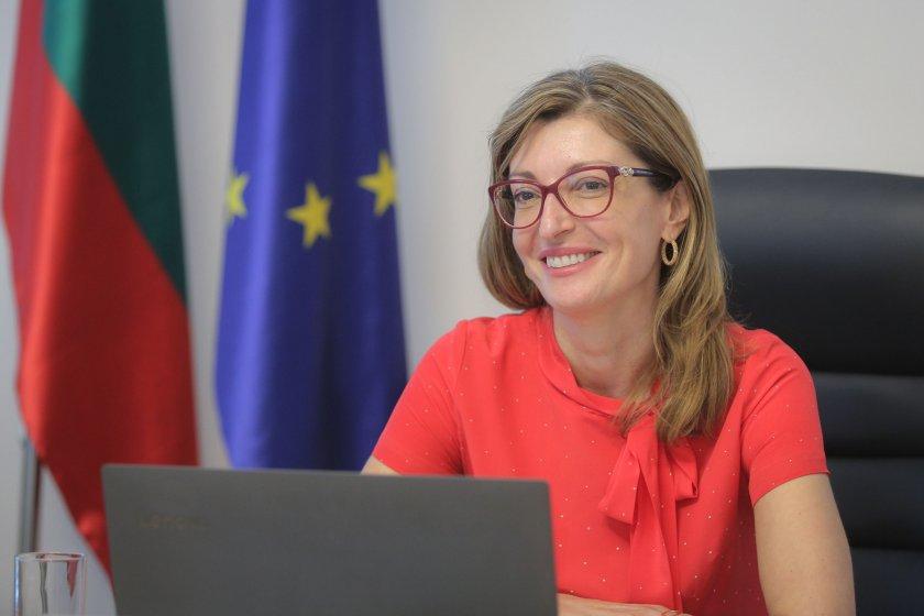 захариева българия води последователна политика антисемитизма ксенофобията