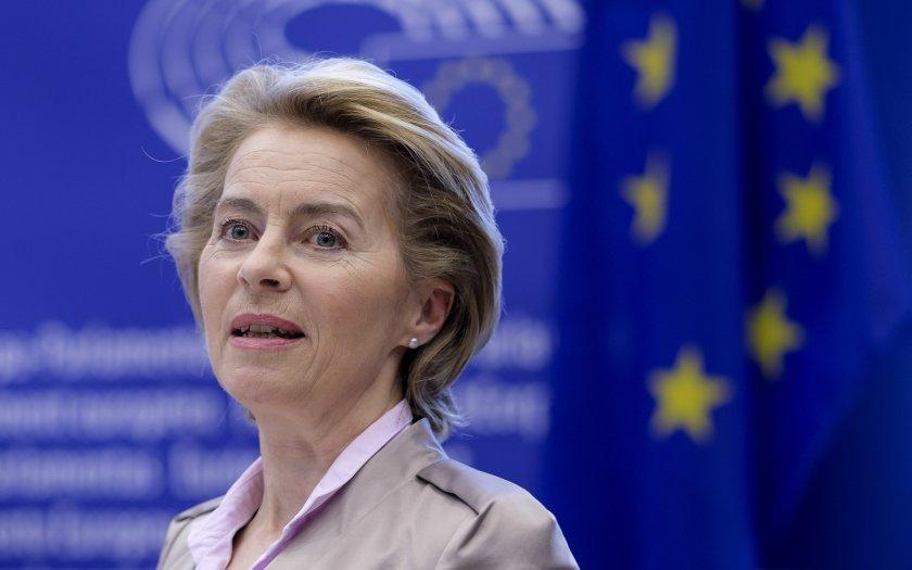 млрд евро събра втората донорска конференция фон дер лайен