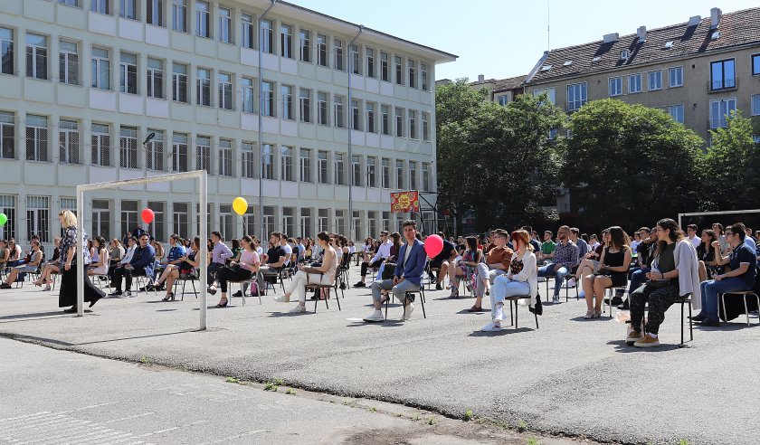 випуск 2020 усмивки столчета двора немската