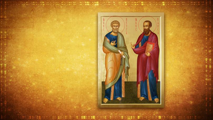 почитаме паметта апостолите петър павел