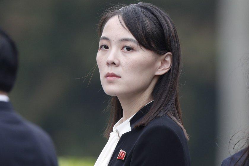 пхенян нужда среща сащ решителна промяна