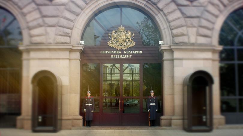 президентството отговориха декларацията герб