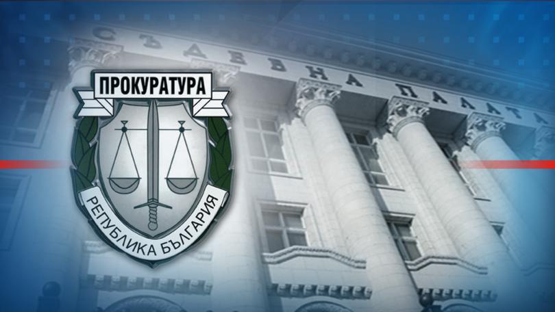 Иззеха доказателства от кабинета, ползван от обвиняемия Пламен Узузнов
