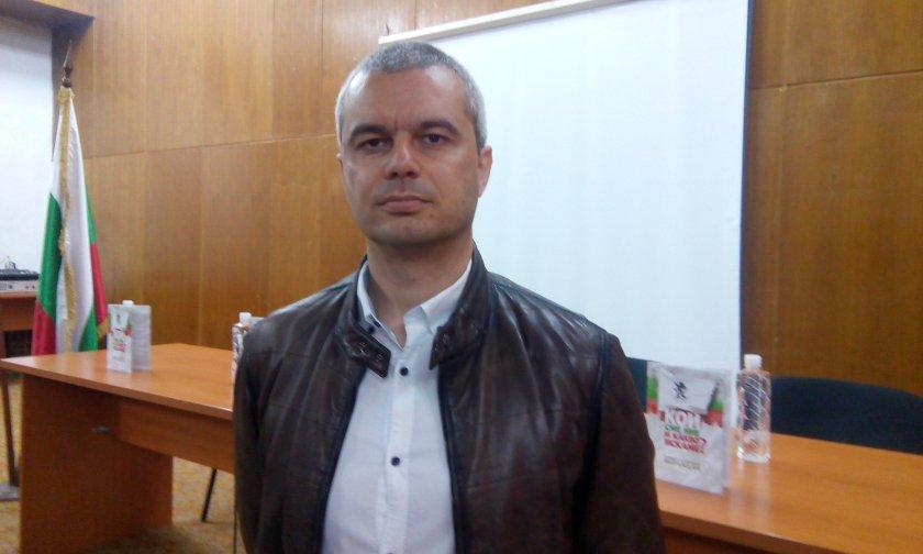 прокуратурата поиска заличаване партия възраждане