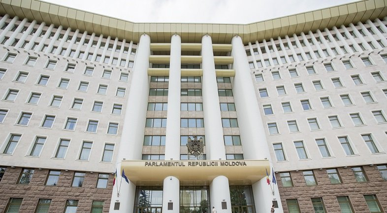 парламентът молдова гласува вот недоверие правителството