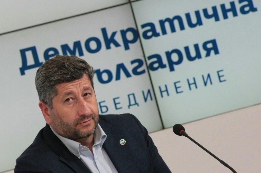 христо иванов подаде сигнал главния прокурор иван гешев