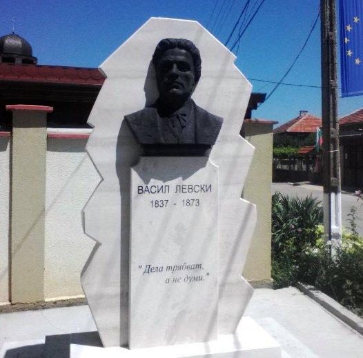 Откриха паметник на Васил Левски в русенското село Екзарх Йосиф