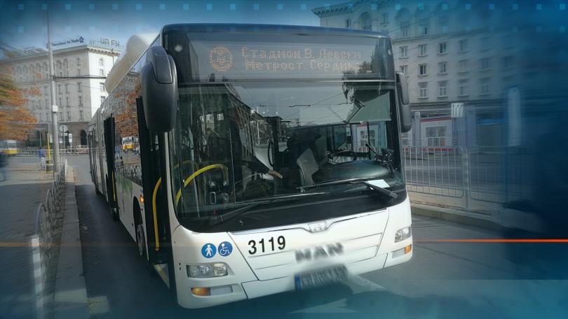 промени градския транспорт заради блокадите центъра софия какви новите маршрути