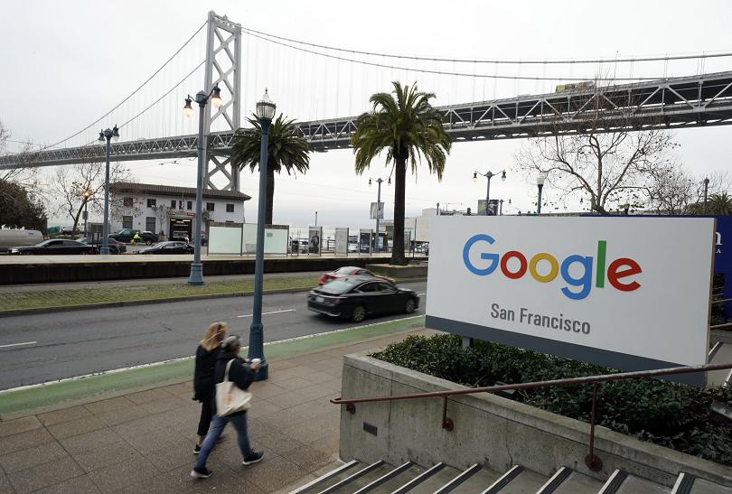 служителите google работят дистанционно юли 2021