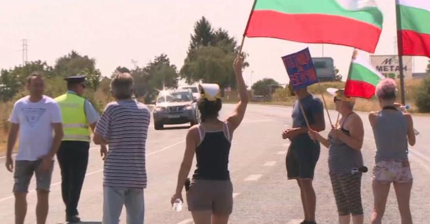 Пореден протест за лошото състояние на пътя Русе - Кубрат