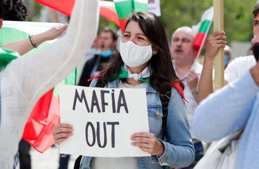 българи чужбина излизат протест послание сте сами
