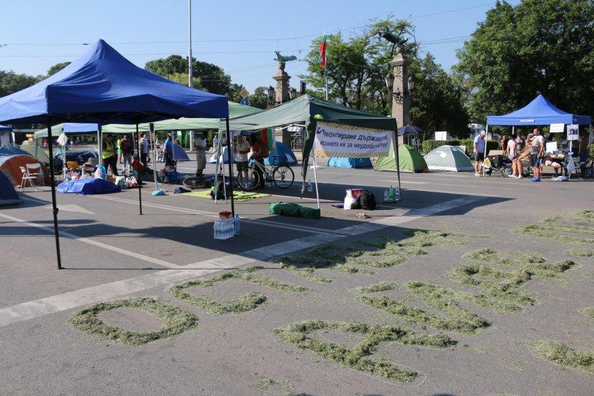 23-и ден на протести: Блокирани кръстовища, на Орлов мост - напрежение и арест
