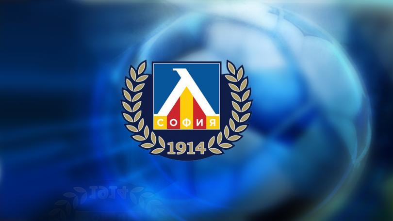 Левски: Парите за заплати са осигурени със заем от малка фирма
