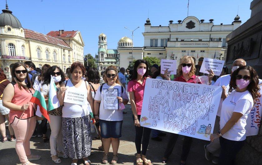 На митинг пред НС: Туристическият бранш поиска повече подкрепа и диалог с правителството