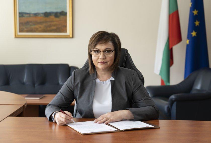 Корнелия Нинова: Прагът на бедност, предложен от правителството, е удар по най-уязвимите групи